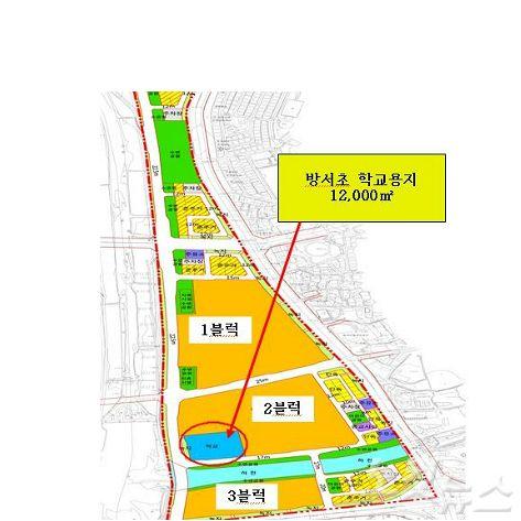 방서초 위지 (자료=충북교육청 제공)