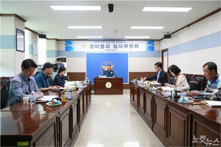 세종경찰서는 13일 경미범죄심사위원회를 열었다 (사진=세종경찰서 제공)