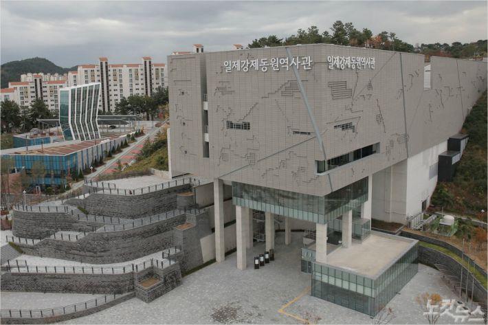 부산 남구 국립일제강제동원역사관. (사진=강제동원역사관 제공)