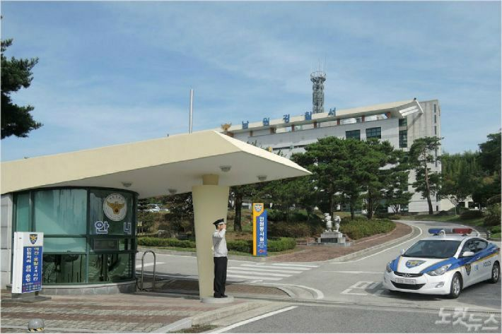 전북 남원경찰서. (사진=자료사진)