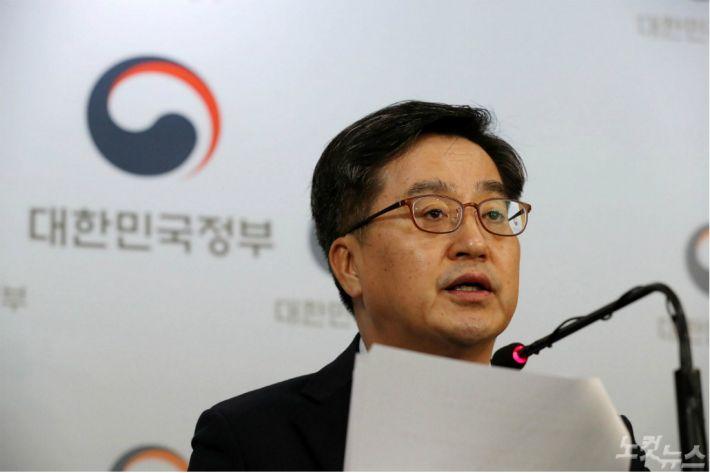 주택 공급대책에 '서울시 그린벨트 해제' 포함될까?