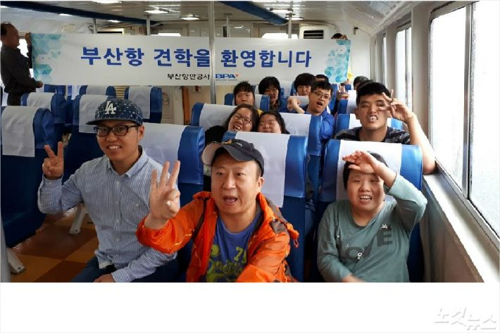 부산만공사는 14일 부산시 서구종합복지관 장애인 20명을 초청해 부산 북항을 둘러보는 투어를 실시했다(사진=부산항만공사 제공)