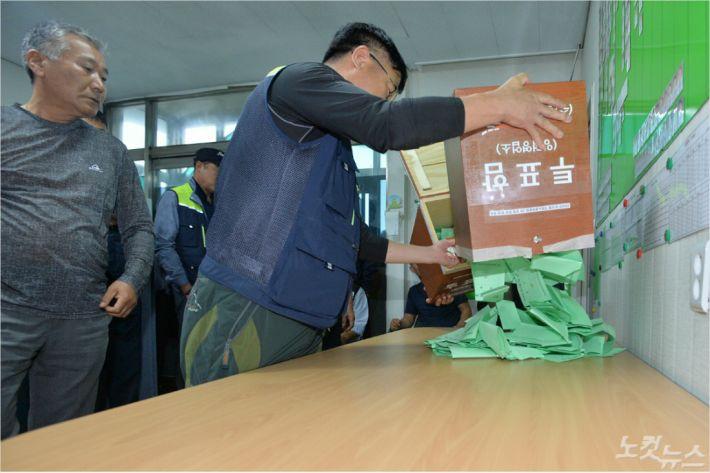 포항시내버스 노조 관계자가 투표함을 열고 있다. 문석준 기자