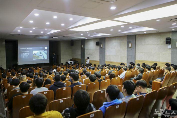 계명문화대학은 14일 일본 해외취업 설명회를 가졌다.
