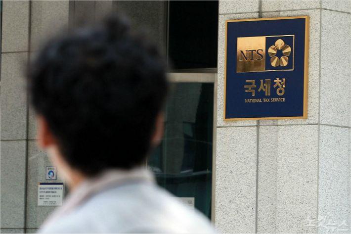 """국세청 """"임대수익 탈루혐의 1500명 세무검증"""""""