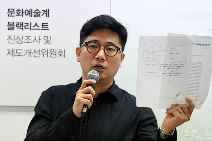 """""""블랙리스트 공무원 징계 '0명'...정의로운 국가 맞나?"""""""