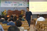 전남 광양지역 목회자를 위한 통성경 세미나 개최