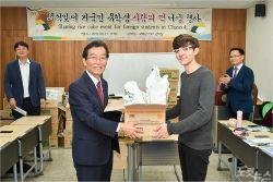 조선대  '추석맞이 외국인 유학생 사랑의 떡 나눔 행사' 개최