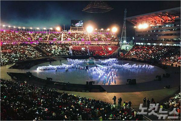 17일간의 지구촌 축제.2월25일 평창동계올림픽 폐막식현장 (사진=최문순 지사 페이스북 캡쳐)