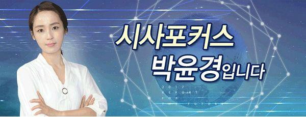 최문순 강원지사, 김정은 위원장에 '방남시 평창 방문 요청'