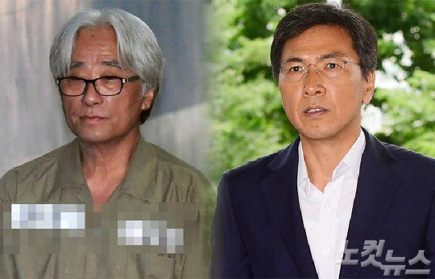 '미투' 이윤택·안희정…희비 엇갈린 이유는?