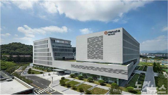 대전시 건축상 선정…금상에 '한화 R&D센터'