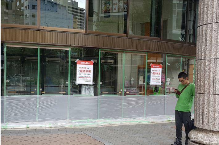 태풍 24호 짜미의 영향으로  30일 오후 일본 효고현 고베시 산노미아 역 인근 다이마루 백화점에 휴업 안내문과 함께 비 유입 방지 조치가 취해져있다.(사진= CBS)
