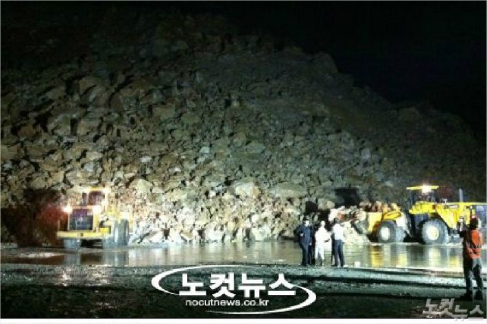지난 2012년 8월 23일 강릉시 옥계면에 위치한 석회석 광산에서 낙석사고가 발생해 2명이 다치고, 2명이 실종되는 안타까운 사고가 발생했다. (사진=자료 사진)