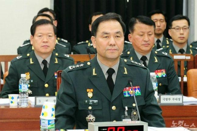 외교부, 조현천 전 기무사령관에 여권반납 통지