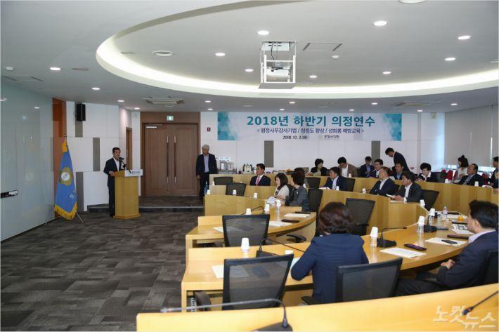 포항시의회가 2018년 하반기 의정연수를 하고 있다(사진=포항시의회 제공)