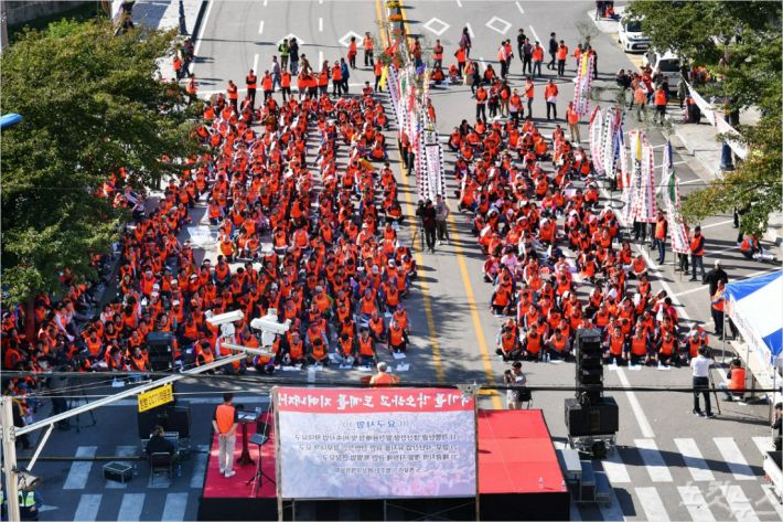 3일 강원 삼척시 도계지역 주민들이 정부의 석탄산업 보호를 촉구하는 결의대회를 가졌다. (사진=삼척시 제공)