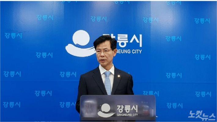 취임 100일 기자회견을 하고 있는 김한근 강릉시장. (사진=전영래 기자)