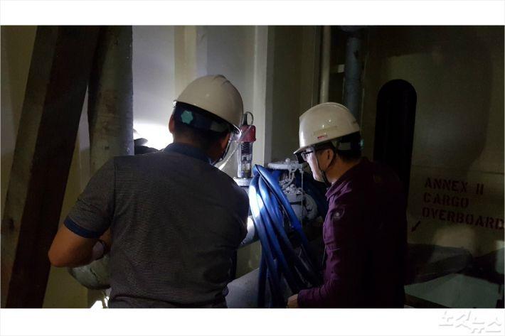 선박 기름과 유해화학물질 점검 현장(사진=여수해경)