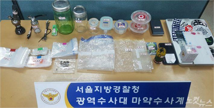 경찰이 압수한 마약 관련 물품(CBS자료사진)