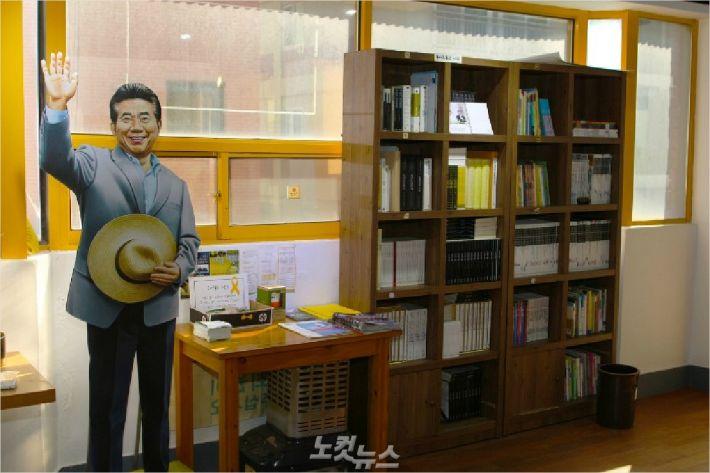 제6회 울산 노무현 시민학교가 오는 12일 울산 남구 '북카페 사람'에서 개강한다. 사진은 북카페 내부 모습.(사진 = 북카페 사람 제공)