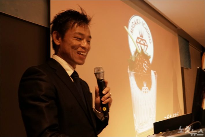5일 제주미래비전 6차산업 세미나에서 발표하는 일본 GRA 이와사 대표.(노컷뉴스)