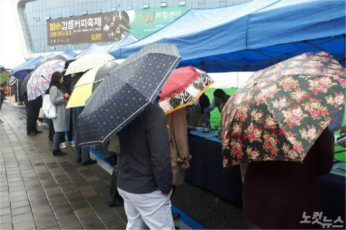 강원 강릉지역에도 많은 비가 내리고 있는 가운데 제10회 강릉커피축제가 예정대로 막을 올렸다. (사진=유선희 기자)