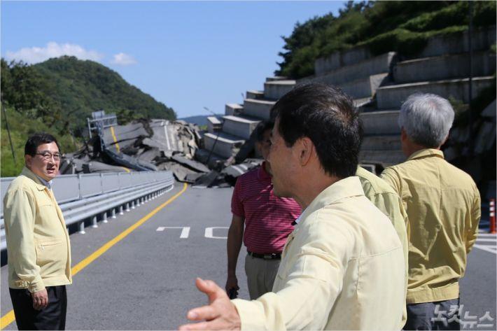 경주시 관계자들이 태풍으로 옹벽이 무너진 도로를 확인하고 있다(사진=경주시제공)