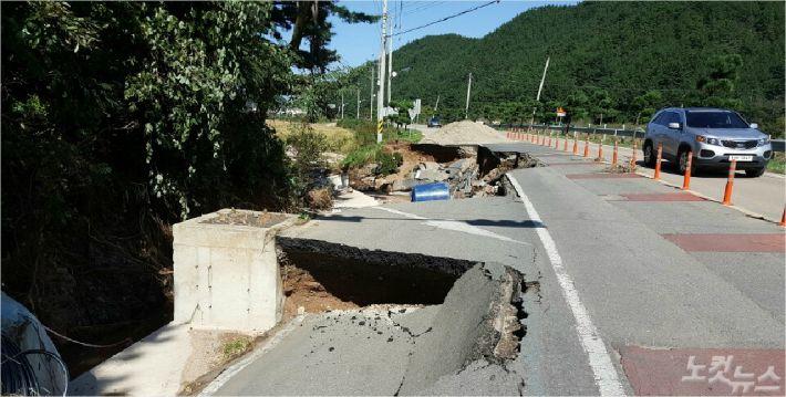 영덕군 축산면의 한 도로가 태풍으로 유실됐다. 문석준 기자