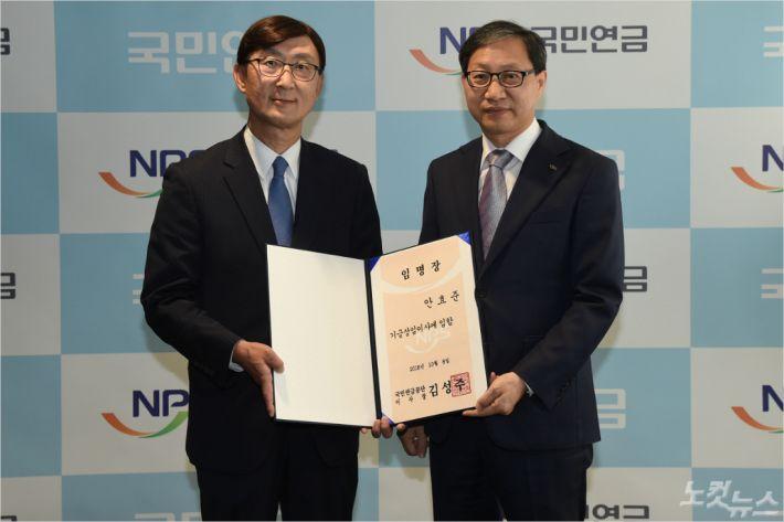안효준 신임 국민연금공단 기금운용본부 이사장이 임명장을 받고 있다(사진=국민연금공단 제공)