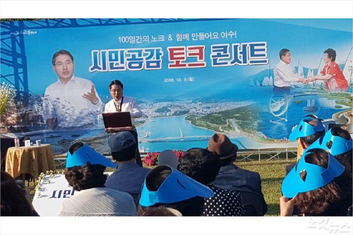 권오봉 시장이 색소폰을 연주하고 있다(사진=고영호 기자)