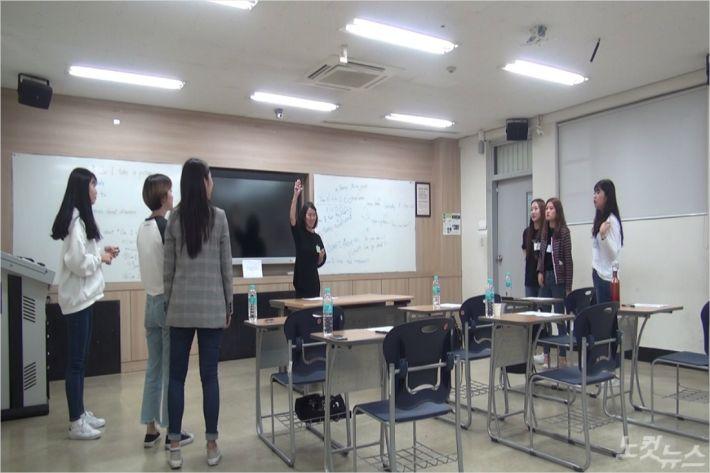 영어수업 시연 장면(사진=한남대 제공)
