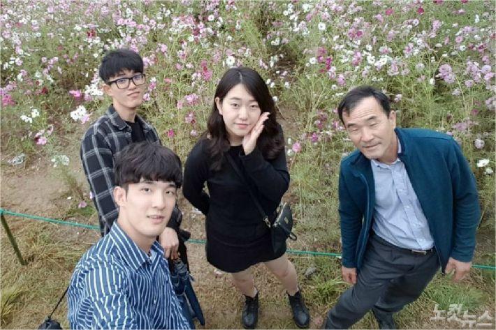 고 김선웅군이 가족과 여행가서 촬영한 사진. <사진=유가족 제공>