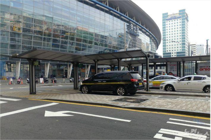 부산역(=자료 사진)