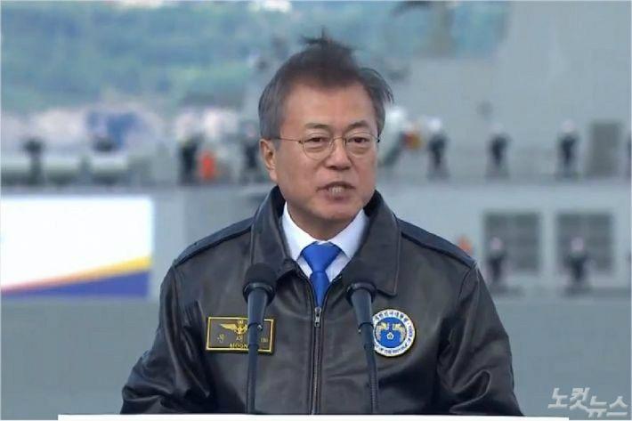 11일 문재인 대통령은 '2018 대한민국 해군 국제관함식'에 참석해 제주해군기지 갈등에 따른 제주도민들의 아픔을 위로했다. (사진=유튜브 캡처)