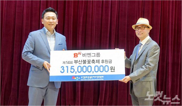 조우현 대선주조 대표(사진 왼쪽)이 부산불꽃축제에 후원금을 전달하고 있다 (사진 = 대선주조 제공)