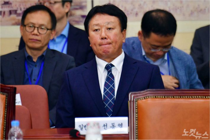 [Why뉴스] 손혜원 의원 왜 역풍을 자초했을까?