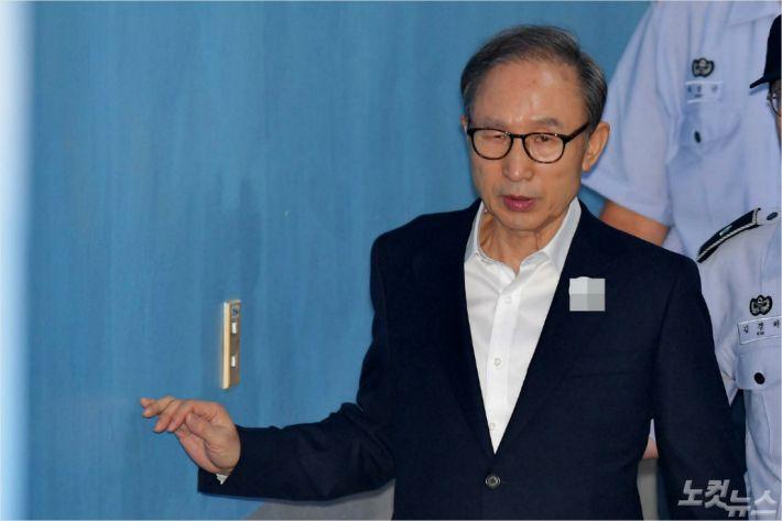 """'징역 15년' MB """"유죄 부분 전부 항소"""""""