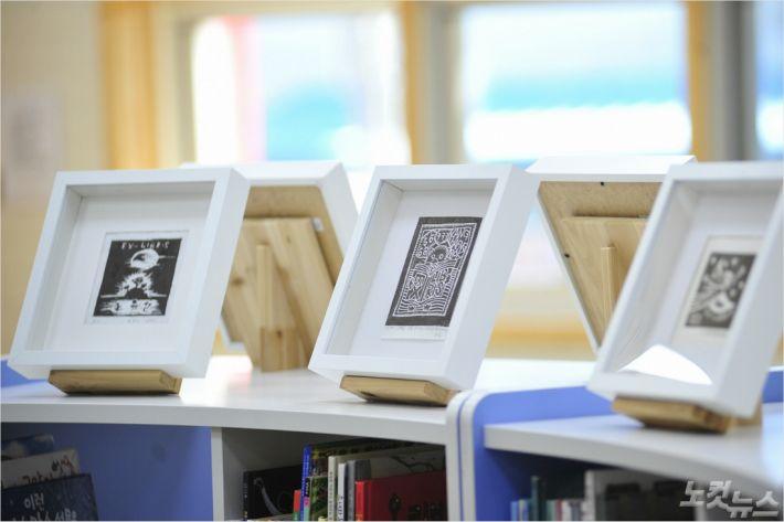 화천어린이도서관 개관 2주년 기념 '책사랑 장서표 전시회'가 12일 화천어린이도서관에서 열렸다. (사진제공=화천군)