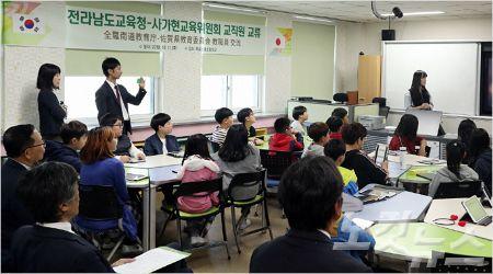 전라남도교육청-일본 사가현 교직원 교류활동 (사진=전남 교육청 제공)