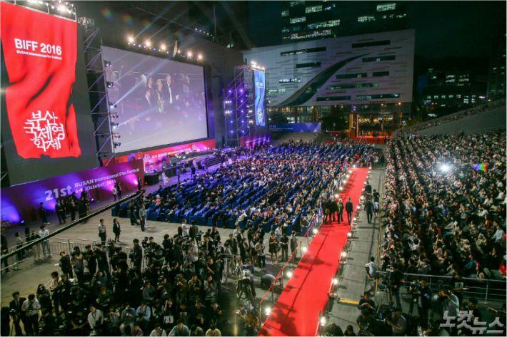 제 23회 부산국제영화제에는 영화 관련 단체가 모두 보이콧을 해제하고 참여했다. 이번 영화제는 정상화의 성공적인 첫걸음을 확인했다고 영화제측은 평가했다. (부산 CBS)