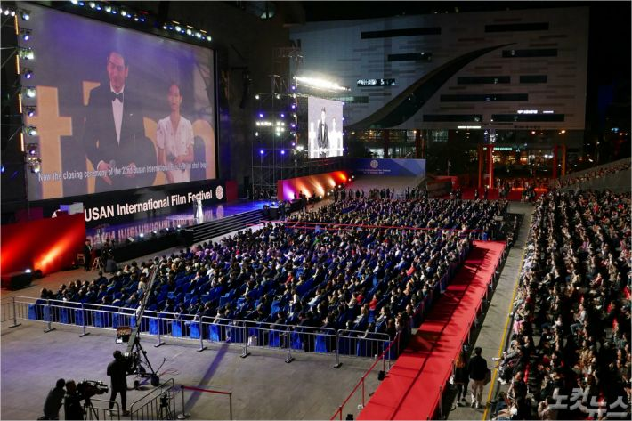 제23회 부산국제영화제가 13일 저녁 해운대 영화의 전당에서 폐막작 <엽문외전>을 마지막으로 열흘간의 막을 내렸다. (부산 CBS)