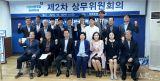 민주당 경북도당 당직자 인선 '완료'…2020년 총선체제 '돌입'