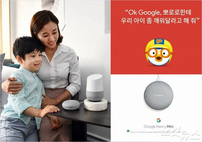 '키즈 팬 잡아라' 구글 어시스턴트, 뽀로로·캐리·상어가족 총집합