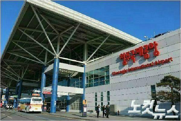 청주공항 거점 저비용항공사(LCC) 설립 탄력받나