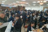 김해지역 종합채용박람회 구직자 400명 몰려