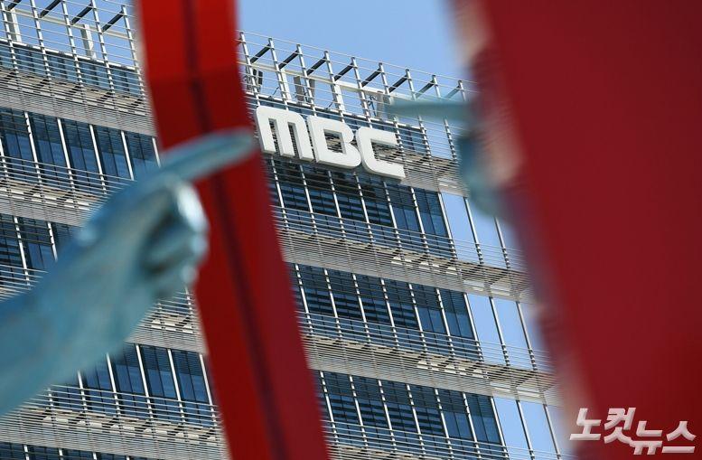 MBC, '계약직 아나운서 부당해고' 건에 이의제기