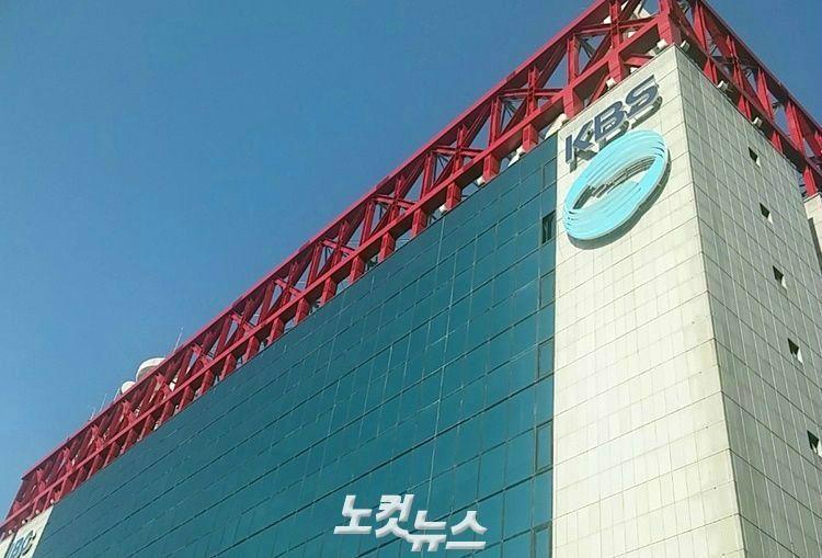 KBS 사장 후보, 김진수-양승동-이정옥 3인으로 압축