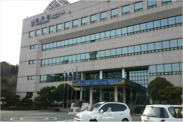 울산 동구청 전경.(사진 = 울산CBS 자료)
