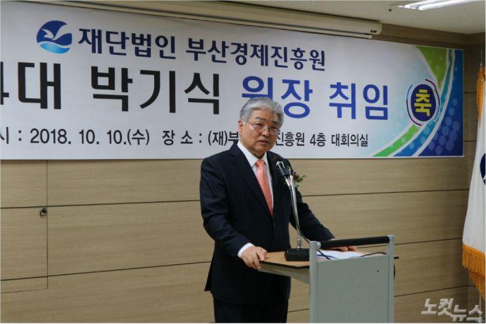 부산을 지식서비스산업 허브로.. 박기식 신임 부산경제진흥원장